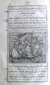 image_arabic_bible_05